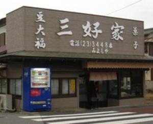 Miyosiya