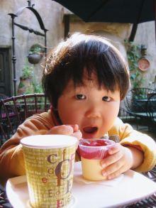 みかんMAMA♪の『OH MY HAPPY BOY☆』-sij14#3